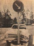 Förbifartstankar redan 1967